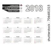 2018 calendar in serbian... | Shutterstock .eps vector #706681315