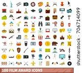 100 film award icons set in... | Shutterstock .eps vector #706714099