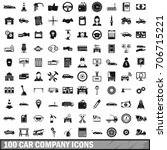 100 car company icons set in... | Shutterstock .eps vector #706715221