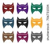 eye mask icon in black style... | Shutterstock .eps vector #706731034