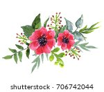watercolor flower bouquet | Shutterstock . vector #706742044
