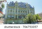 ukraine. odessa. june  2017 ... | Shutterstock . vector #706753357