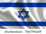 israel flag   a series of ... | Shutterstock . vector #706794109