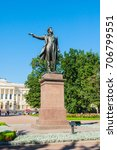 Small photo of SAINT PETERSBURG, RUSSIA-AUGUST 15, 2017. Monument to Alexander Pushkin in front of the State Russian museum. Architecture summer landscape of Saint Petersburg landmarks