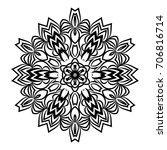 hand drawn henna ethnic mandala....   Shutterstock . vector #706816714