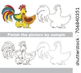 drawing worksheet for preschool ... | Shutterstock .eps vector #706840351