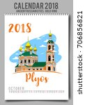 creative calendar 2018 with old ... | Shutterstock .eps vector #706856821