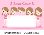 woman with breast cancer... | Shutterstock . vector #706864261
