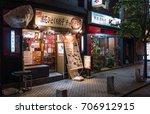 tokyo  japan   30th august ... | Shutterstock . vector #706912915