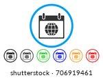 globe calendar day vector... | Shutterstock .eps vector #706919461