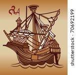 Old Sail Spanish Ship