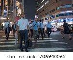 tokyo  japan   30th august ... | Shutterstock . vector #706940065