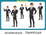 set of super businessman... | Shutterstock .eps vector #706995169