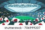 soccer stadium | Shutterstock .eps vector #706999207