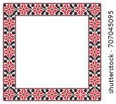 traditional romanian folk art... | Shutterstock .eps vector #707045095