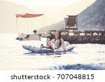 enjoying in summer day | Shutterstock . vector #707048815