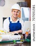 positive designer constructor... | Shutterstock . vector #707051581