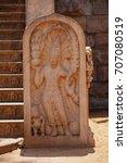 sri lanka  anuradhapura.... | Shutterstock . vector #707080519