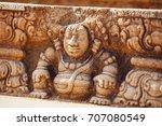 ancient stone relief sculpture  ... | Shutterstock . vector #707080549