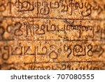 sri lanka  polonnaruva. ancient ... | Shutterstock . vector #707080555