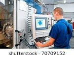 mechanical technician operative ... | Shutterstock . vector #70709152