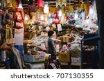 chinatown  singapore   december ... | Shutterstock . vector #707130355