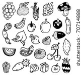 hand draw vegetable | Shutterstock .eps vector #70714888