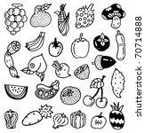 hand draw vegetable | Shutterstock .eps vector #70714888