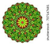 vector illustration of big... | Shutterstock .eps vector #707167681