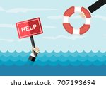 helping business to survive.... | Shutterstock .eps vector #707193694