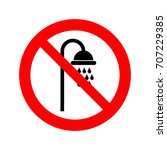 no shower head sign icon. | Shutterstock .eps vector #707229385