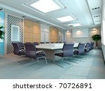 the computer generated 3d image ... | Shutterstock . vector #70726891