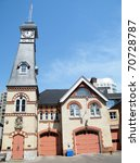 Stock photo yorkville town hall in toronto ontario canada 70728787