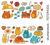 cute doodle cats  kitty... | Shutterstock .eps vector #707295331