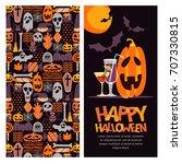happy halloween vector banner ...   Shutterstock .eps vector #707330815