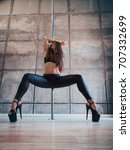 young sexy slim woman pole... | Shutterstock . vector #707332699
