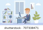 business man manager in a suit... | Shutterstock .eps vector #707338471