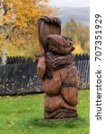 Small photo of ESSO VILLAGE, KAMCHATKA, RUSSIA - SEP 18, 2013: Traditional wood carving - Kutkh - embodiment of spirit of Raven, traditionally revered by various indigenous peoples. Bystrinsky Ethnographic Museum.