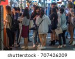 tokyo  japan   august 31st ... | Shutterstock . vector #707426209