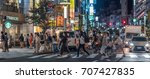 tokyo  japan   august 31st ... | Shutterstock . vector #707427835