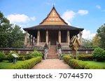 Wat Ho Phra Keo  Altar Of The...