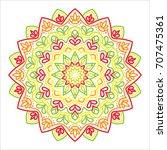 vector illustration of big... | Shutterstock .eps vector #707475361