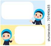 vector set of cute arab women...   Shutterstock .eps vector #707490655