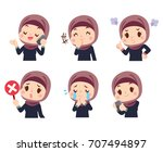 vector set of cute arab women... | Shutterstock .eps vector #707494897