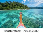 crystal clear water under the... | Shutterstock . vector #707512087