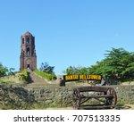 Bantayan Bell Tower  Vigan City