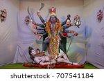 jabalpur madhya pradesh india... | Shutterstock . vector #707541184
