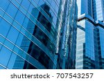 business office building | Shutterstock . vector #707543257