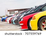 selective focus of colorful... | Shutterstock . vector #707559769