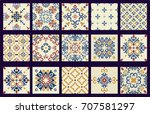 2017 new collection of 15... | Shutterstock .eps vector #707581297